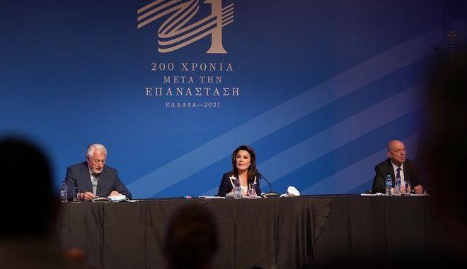 """Συνέντευξη Τύπου της Επιτροπής """"Ελλάδα 2021"""""""