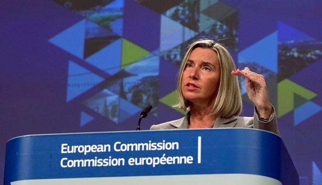 H Ύπατη εκπρόσωπος της ΕΕ, Φεντερίκα Μογκερίνι
