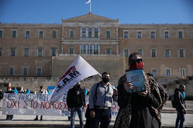 Πανεκπαιδευτικό συλλαλητήριο από φοιτητικούς συλλόγους, ενάντια στο νέο νομοσχέδιο