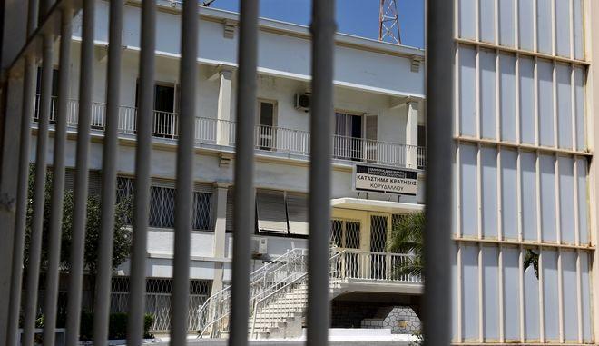 Οι δικαστικές φυλακές του Κορυδαλλού