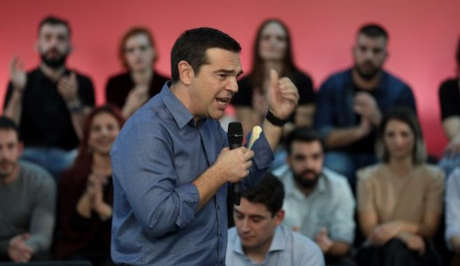 Ο πρόεδρος του ΣΥΡΙΖΑ, Αλέξης Τσίπρας, συμμετήχε σε ανοιχτή εκδήλωση-συζήτηση για τη διεύρυνση του ΣΥΡΙΖΑ - Προοδευτική Συμμαχία, στη Νίκαια.