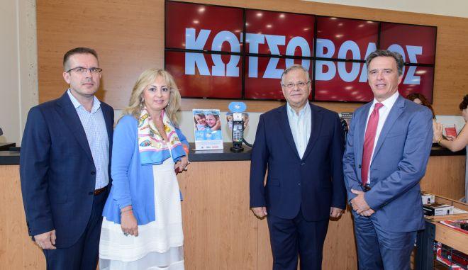 Η Visa μαζί με την Εθνική Τράπεζα και τον Κωτσόβολο στηρίζουν «Το Χαμόγελο του Παιδιού»
