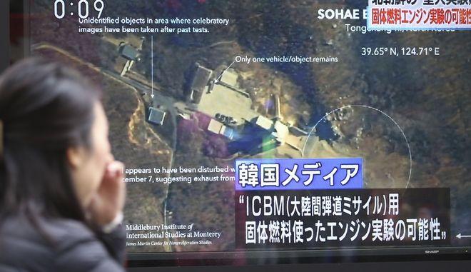 Πυραυλική δοκιμή στη Βόρεια Κορέα