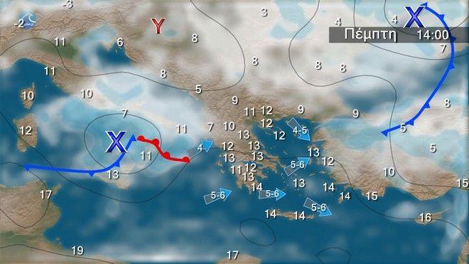 Καιρός: Άστατος το επόμενο τριήμερο - Ισχυροί άνεμοι και πτώση θερμοκρασίας