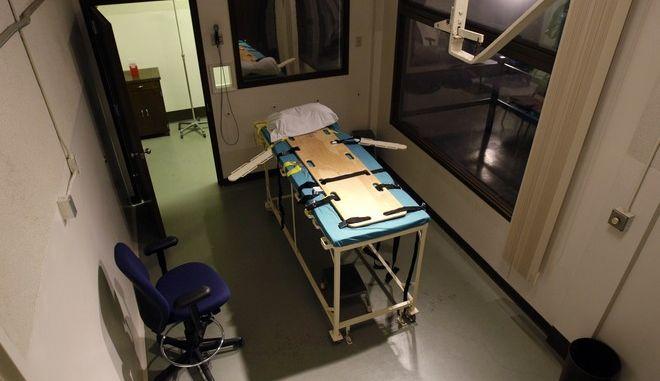 Ο χώρος εκτέλεσης της θανατικής ποινής σε φυλακή των ΗΠΑ