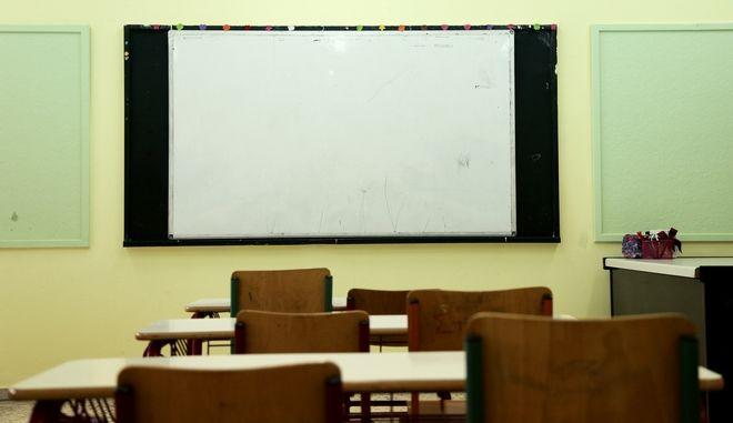 Στιγμιότυπο από σχολική τάξη