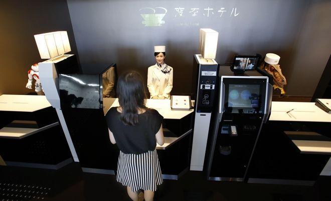 Το ρομποτικό ξενοδοχείο Henn na Hotel ή Weird Hotel στην Ιαπωνία
