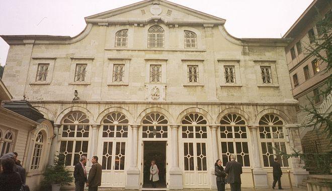 Το Οικουμενικό Πατριαρχείο στην Κωνσταντινούπολη