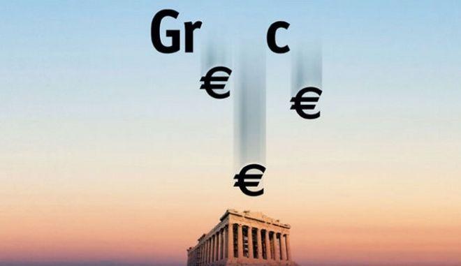 """""""Η Ελλάδα δεινοπαθεί"""""""
