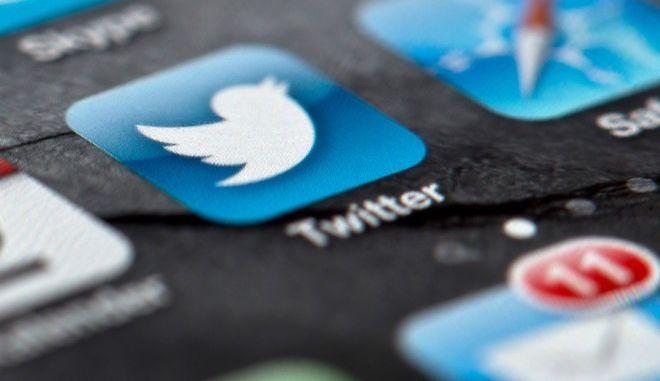 Εικονίδιο της εφαρμογής του Twitter