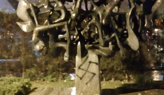 Θεσσαλονίκη: Άγνωστοι βεβήλωσαν το Μνημείο του Ολοκαυτώματος