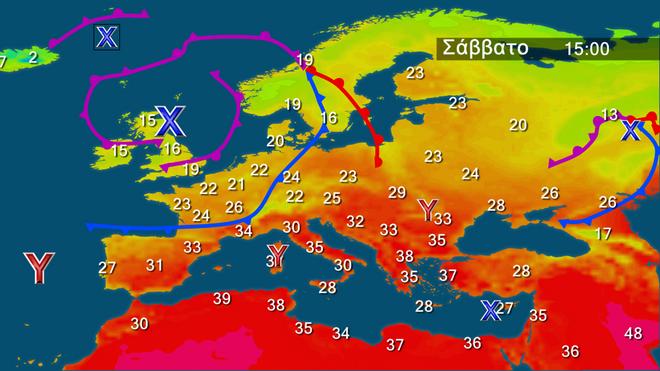 Καιρός: Στους 40 βαθμούς η θερμοκρασία και μελτέμι 7 Μποφόρ