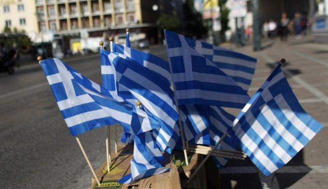 Έκθεση του ESM: Βελτιωμένοι οι δείκτες της ελληνικής οικονομίας