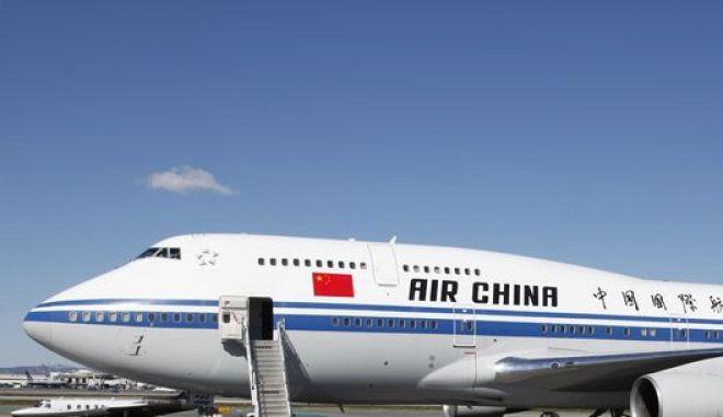 Αεροσκάφος της Air China