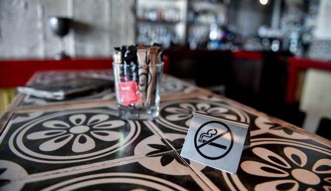 Στιγμιότυπο: Απαγόρευση καπνίσματος