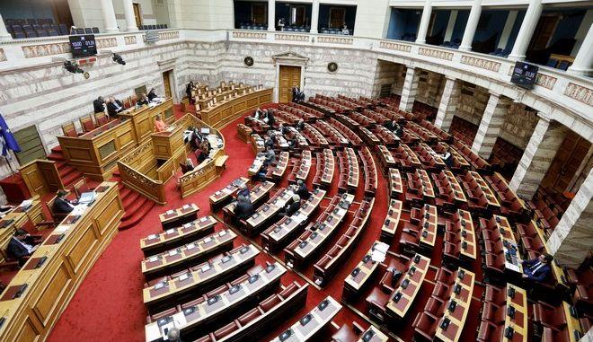 Συζήτηση στην Ολομέλεια της Βουλής για την αναθεώρηση του Συντάγματος