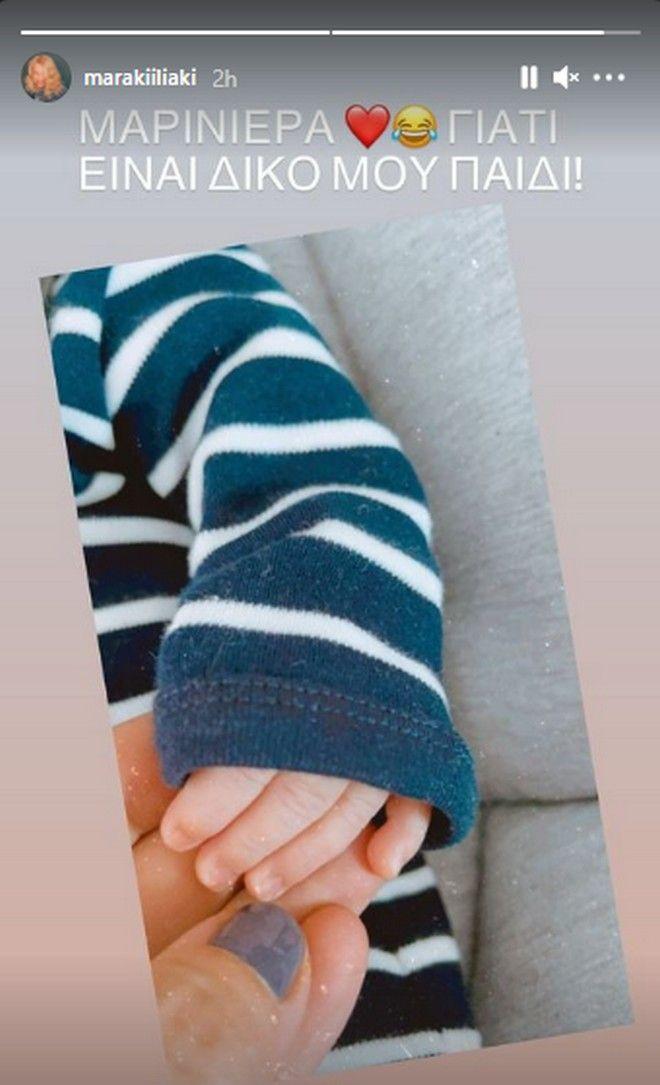 Μαρία Ηλιάκη: Οι συγκινητικές φωτογραφίες με τη νεογέννητη κόρη της