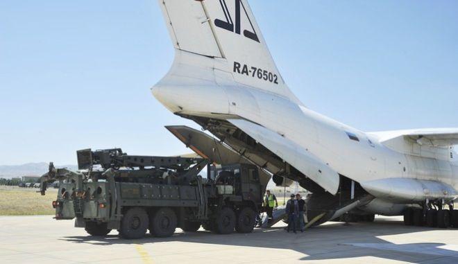 Φωτό αρχείου: Άφιξη των S-400 στην Τουρκία