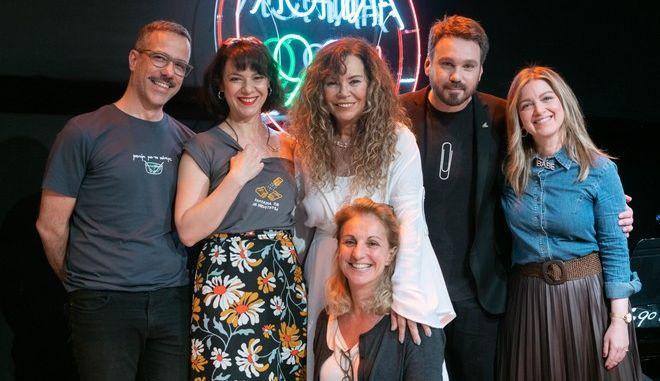 Συναυλία στο Ραδιόφωνο: Αφιέρωμα στη ΜαριανίναΚριεζή με Μπάμπαλη και Χριστοδούλου