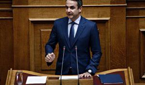ΝΔ: Εκτός κόμματος όσοι πρώην βουλευτές επιμείνουν για τα αναδρομικά