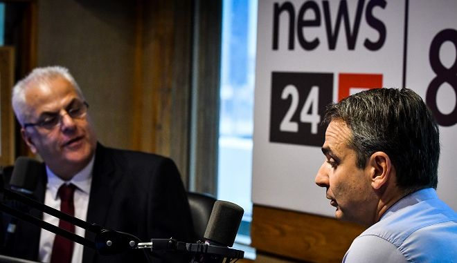 Ο πρόεδρος της Νέας Δημοκρατίας στο ραδιόφωνο News 24/7 στους 88,6