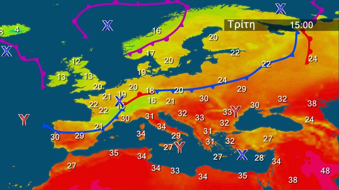 Καιρός: Θερμοκρασία σε κανονικά επίπεδα την Τρίτη - Ενισχυμένο μελτέμι