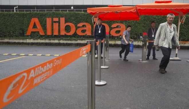 Η είσοδος των γραφείων της κινεζικής Alibaba