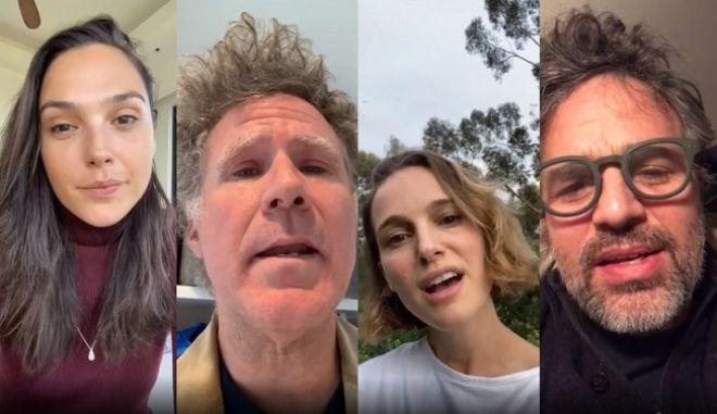 """Κορονοϊός: Διάσημοι ενώνουν τις φωνές τους και τραγουδούν το """"Imagine"""""""