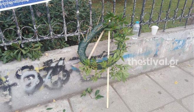 Θεσσαλονίκη: Ένταση στο ΑΠΘ - Κατέστρεψαν στεφάνι του ΣΥΡΙΖΑ