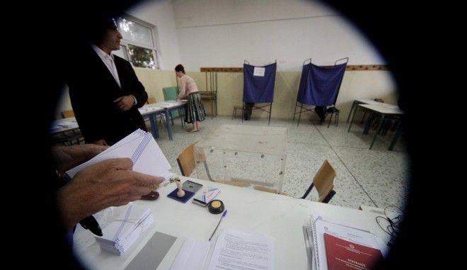 Στιγμιότυπο από εκλογική αναμέτρηση