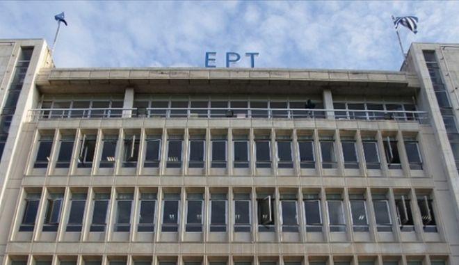ΕΡΤ: Το ΕΣΡ αρμόδιο για την προβολή ή μη των θέσεων της ΧΑ