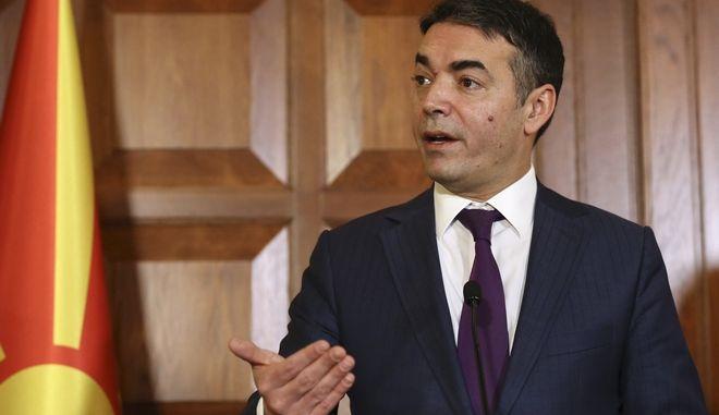 Ο Υπουργός Εξωτερικών της ΠΓΔΜ, Nikola Dimitrov