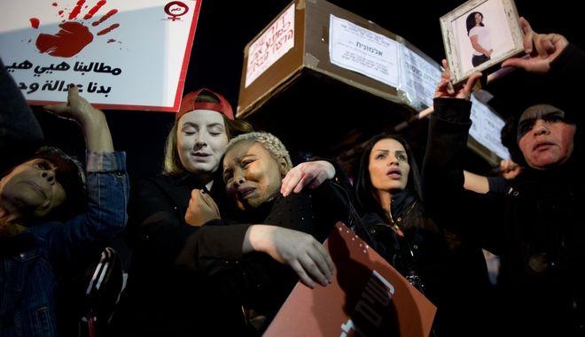 Στιγμιότυπο από την διαδήλωση στο Τελ Αβίβ κατά της βίας σε βάρος των γυναικών