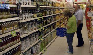 Προσοχή: Απάτη με μηνύματα από δήθεν γνωστές αλυσίδες σουπερμάρκετ