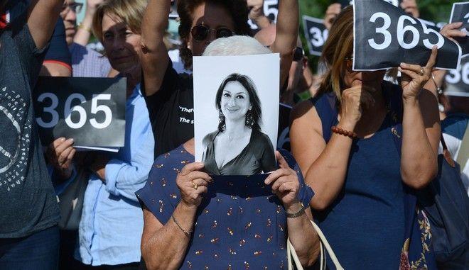 Δολοφονία Ντάφνι Καρουάνα Γκαλιζία: Η οικογένεια της δημοσιογράφου επικρίνει την κυβέρνηση της Μάλτας