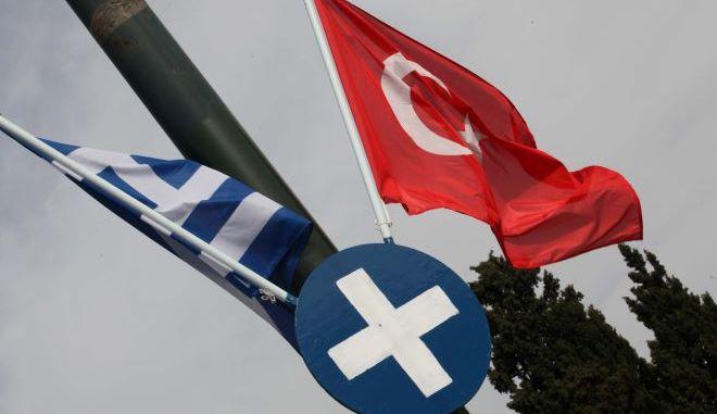 Διάλογος Ελλάδας - Τουρκίας: Κινήσεις τακτικής, κυρώσεις και στο βάθος Πομπέο