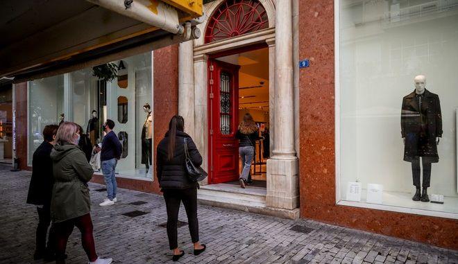 Ψώνια στο κέντρο της Αθήνας