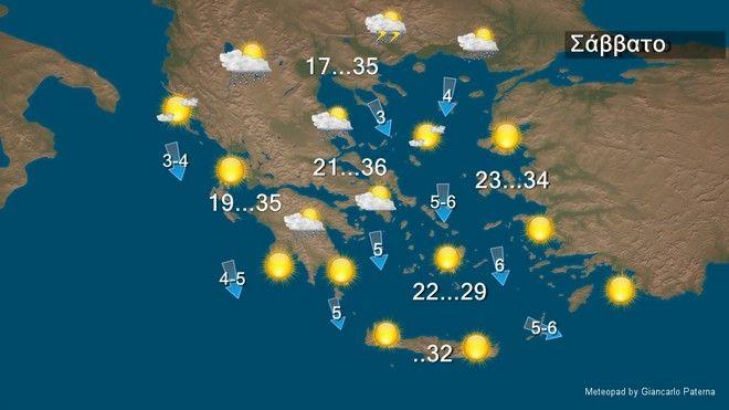 Κανονικές θερμοκρασίες το Σάββατο - Αστάθεια στα ηπειρωτικά