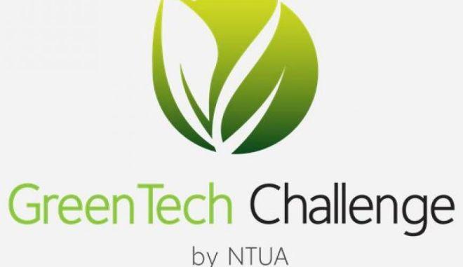Διαγωνισμός καινοτόμων ιδεών «GreenTech Challenge» από το ΕΜΠ στους τομείς αειφόρου ανάπτυξης