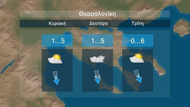 Καιρός: Στον πάγο από απόψε η χώρα - Πού θα σημειωθούν χιονοπτώσεις