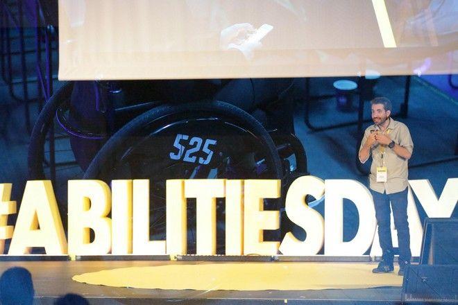 Unlimited abilities days Μια γιορτή για τις ορατές και αόρατες αναπηρίες