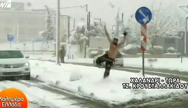 """Ο """"Τζίμι Τζαμπ"""" των χιονισμένων δρόμων"""
