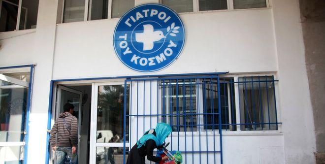 Συνέντευξη τύπου Γιατρών του Κόσμου -  έκκληση στην κοινωνία για βοήθεια για την ανθρωπιστική κρίση στην Ελλάδα. Τετάρτη 26 Οκτωβρίου 2011. (ΓΕΩΡΓΙΑ ΠΑΝΑΓΟΠΟΥΛΟΥ // EUROKINISSIS)