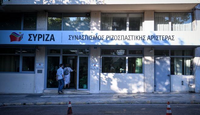 Γραφεία του ΣΥΡΙΖΑ στην πλ. Κουμουνδούρου
