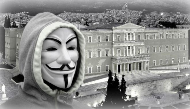 Νέα επίθεση των Anonymous Greece στην Τράπεζα της Ελλάδος