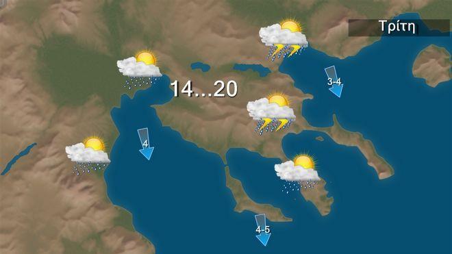 Καιρός: Άστατος με βροχές και καταιγίδες το μεσημέρι και το απόγευμα – Πτώση της θερμοκρασίας