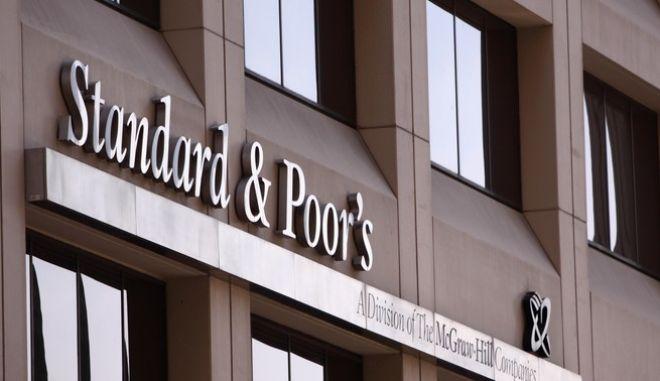 Ο οίκος πιστοληπτικής αξιολόγησης Standard & Poor's