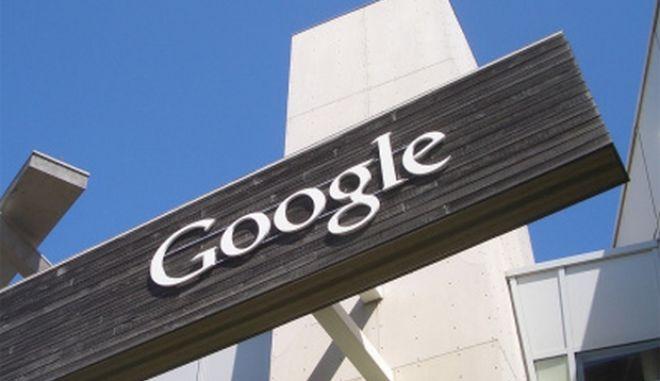 Νέο χαστούκι για Google. Πρόστιμο 150.000 ευρώ για τα απόρρητα δεδομένα από τις γαλλικές αρχές
