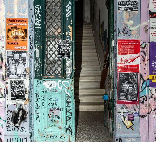 Από το 2015 τελούσαν υπό κατάληψη τα δύο κτίρια στην οδό Δερβενίων