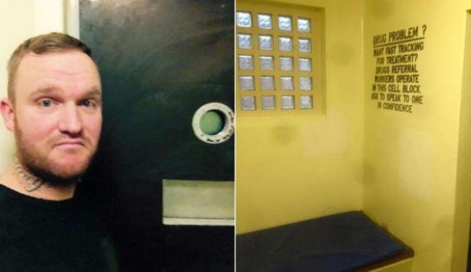 Ένας κρατούμενος 'προτείνει': Το 4στερο κελί στο οποίο αξίζει να καταλήξεις
